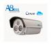 Camera-cluod-IP-ABell-A-IPC-HF1000PLA-2